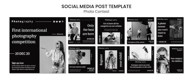 사진 콘테스트 소셜 미디어 게시물 프리미엄 PSD 파일