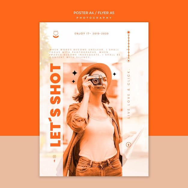 사진 촬영 포스터 템플릿 무료 PSD 파일