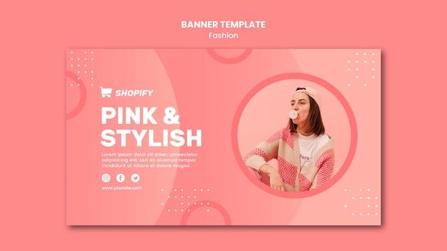 분홍색과 세련된 배너 서식 파일 무료 PSD 파일
