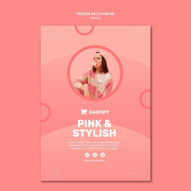 분홍색과 세련된 포스터 템플릿 무료 PSD 파일
