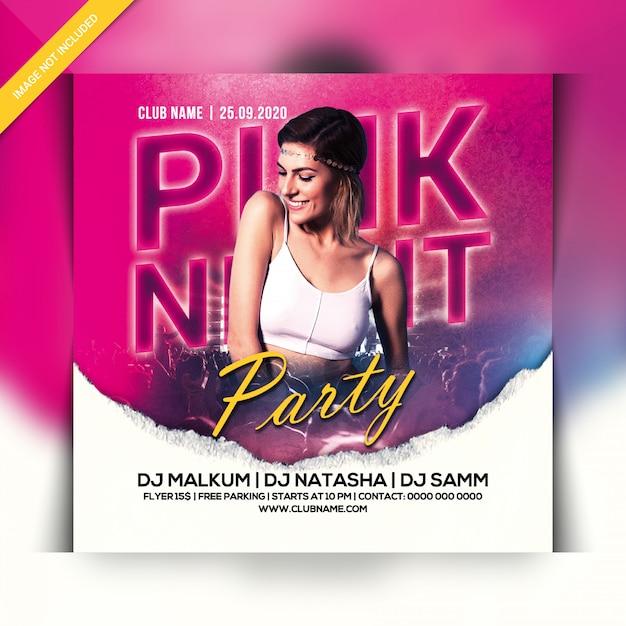ピンクのナイトパーティーのフライヤー Premium Psd