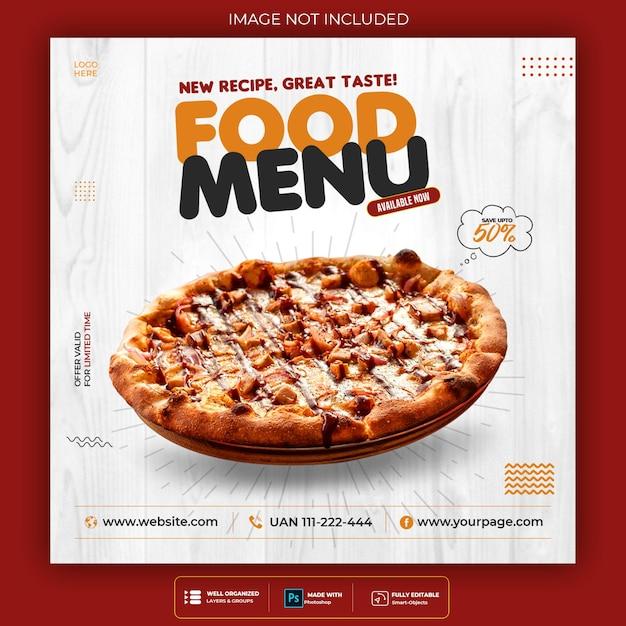 피자 음식 소셜 미디어 배너 게시물 템플릿 무료 PSD 파일