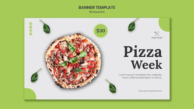 ピザレストランの広告バナーテンプレート Premium Psd