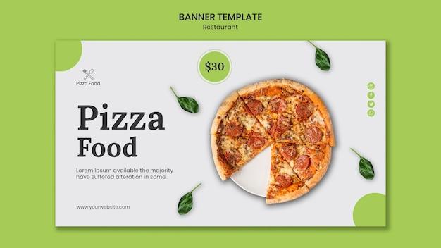 ピザレストランバナーテンプレート Premium Psd