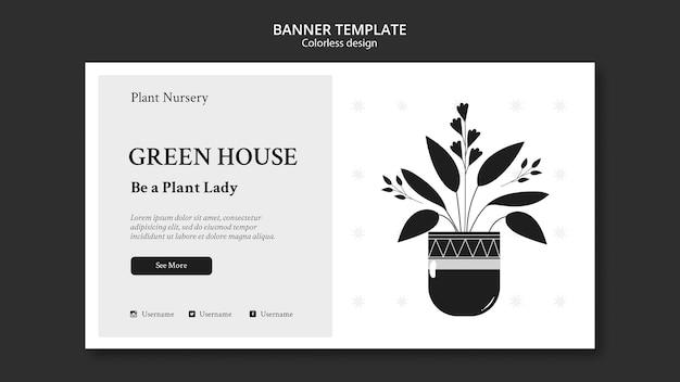 Plant nursery banner template Free Psd
