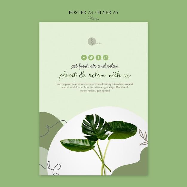 植物ポスターテンプレートテーマ 無料 Psd