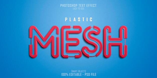 플라스틱 메쉬 3d 텍스트 스타일 효과 템플릿 프리미엄 PSD 파일
