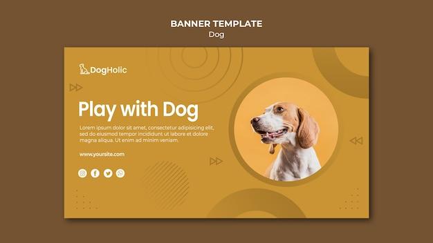 Играть с шаблоном баннера собаки Бесплатные Psd