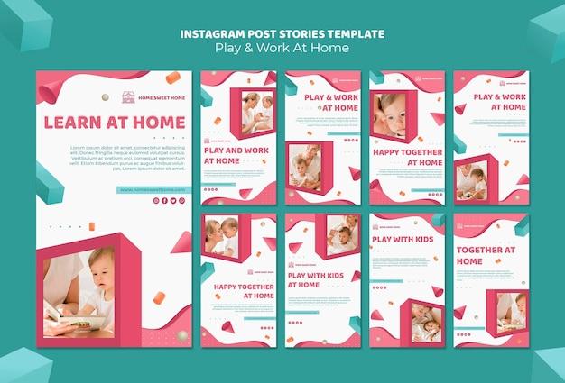 집에서 놀고 일하십시오 개념 instagram 포스트 스토리 템플릿 무료 PSD 파일