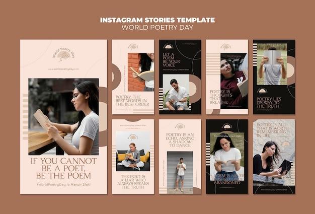 Шаблон рассказов instagram на день поэзии с фото Premium Psd