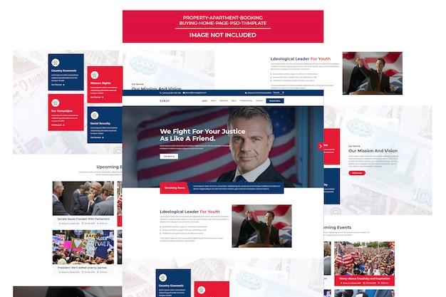정치 선거 캠페인 프리미엄 PSD 파일