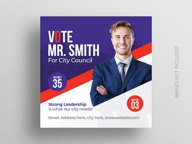 정치 선거 소셜 미디어 게시물 배너 및 사각형 전단지 서식 파일 프리미엄 PSD 파일