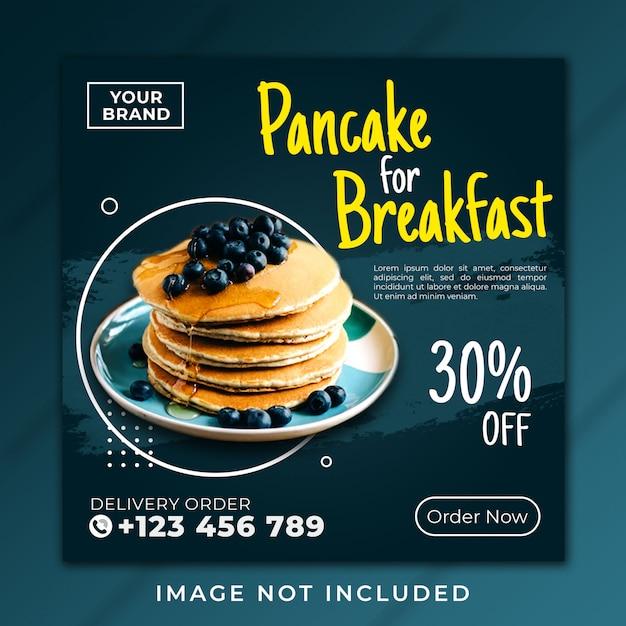 Постер блин завтрак шаблон Premium Psd