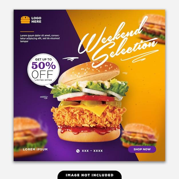 Социальные медиа баннер post food burger продажа Premium Psd