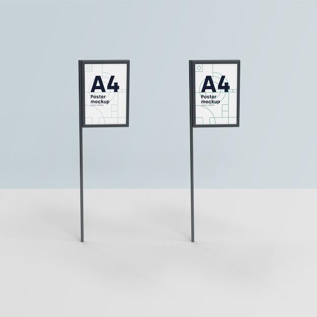 포스터 a4 이랑 psd 무료 PSD 파일