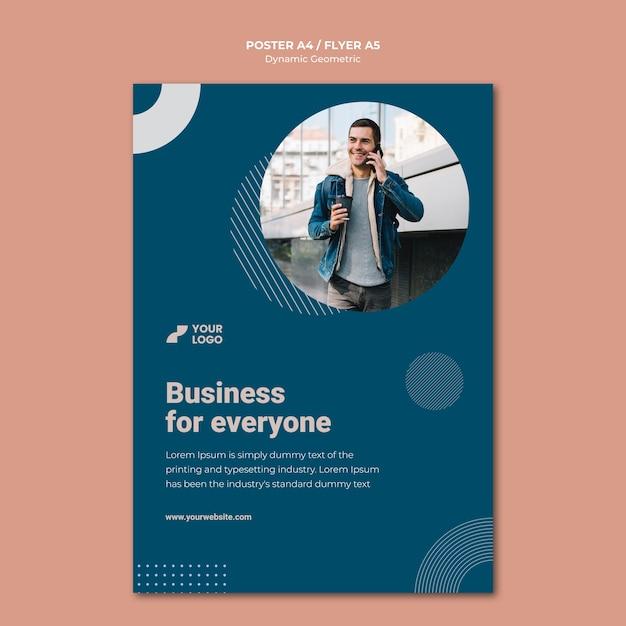 포스터 비즈니스 광고 템플릿 무료 PSD 파일