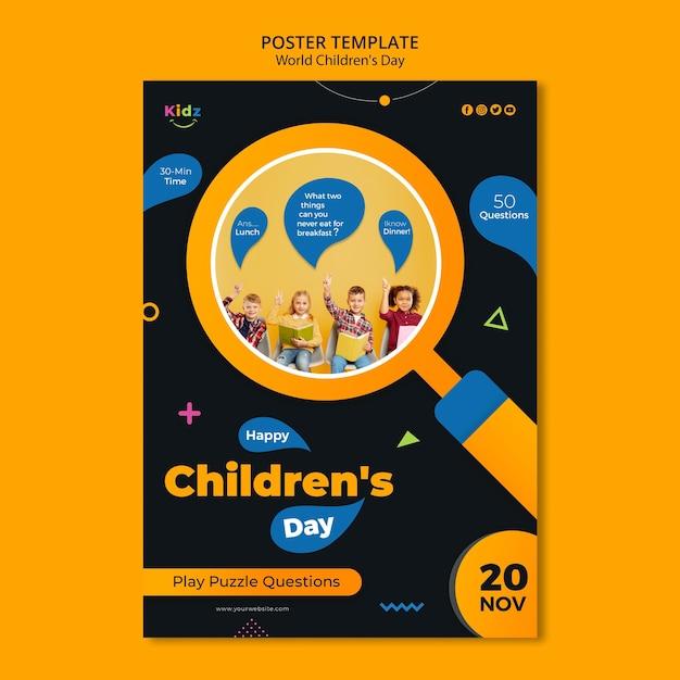 포스터 어린이 날 템플릿 프리미엄 PSD 파일