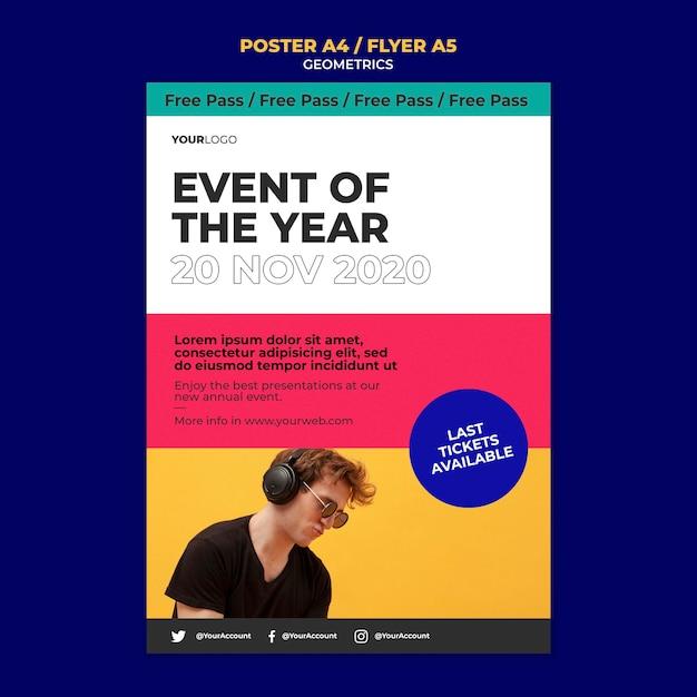 올해의 포스터 이벤트 템플릿 무료 PSD 파일