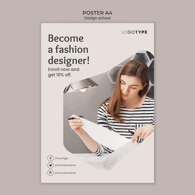 포스터 패션 디자인 schoo 템플릿 무료 PSD 파일