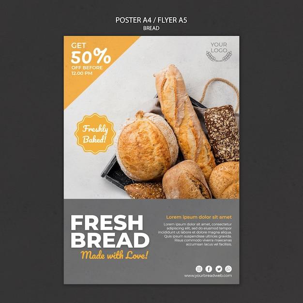 パン屋さんのポスター 無料 Psd