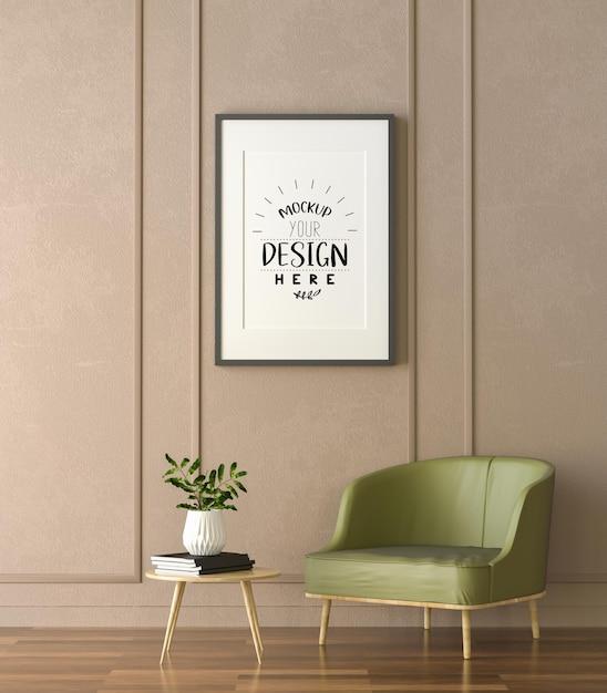 거실 모형의 포스터 프레임 무료 PSD 파일
