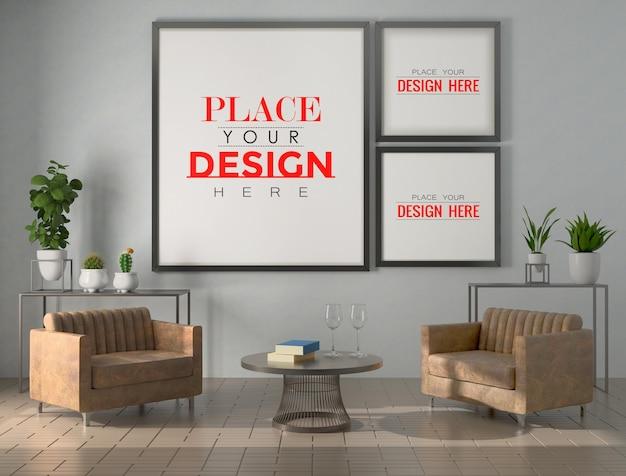 居間のモックアップのポスターフレーム 無料 Psd
