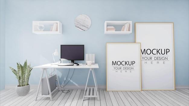 Рамки для плакатов в офисе mockup Бесплатные Psd