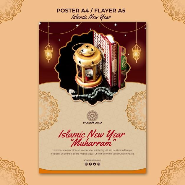 Плакат исламский новогодний шаблон Бесплатные Psd