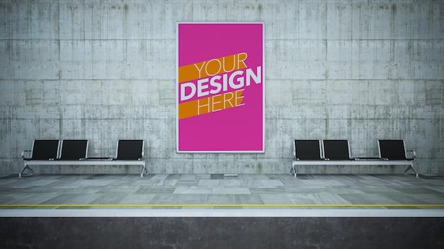 地下鉄の駅でポスターのモックアップ Premium Psd