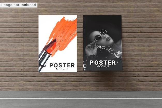 포스터 모형 전면보기 프리미엄 PSD 파일
