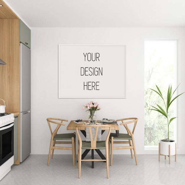 ポスターのモックアップ、水平フレーム付きのキッチン Premium Psd