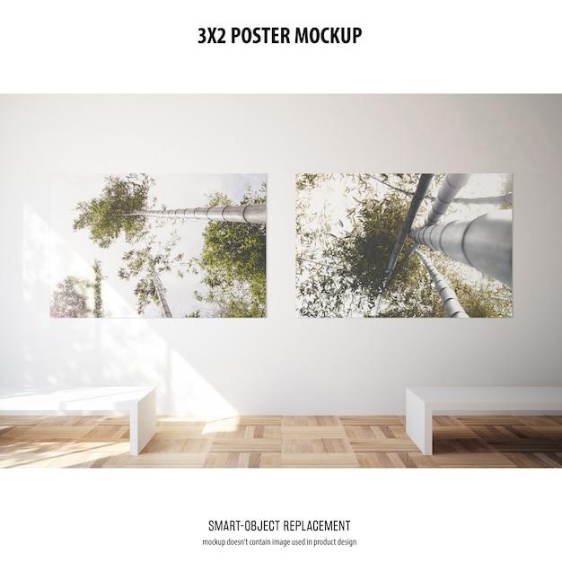 포스터 이랑 무료 PSD 파일