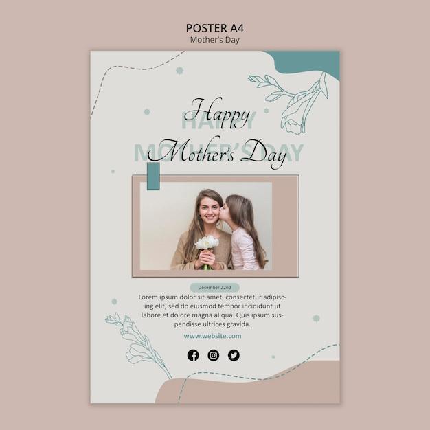 포스터 어머니의 날 템플릿 무료 PSD 파일