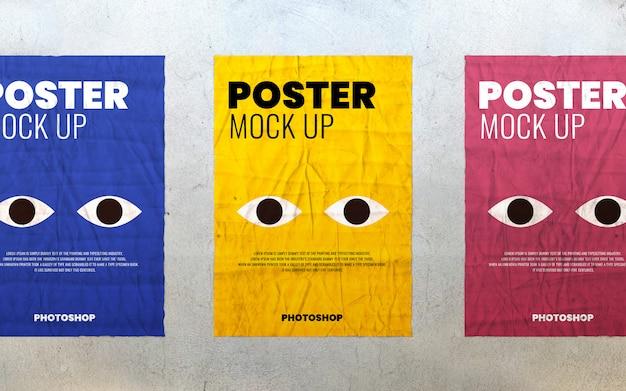 плакаты бетон
