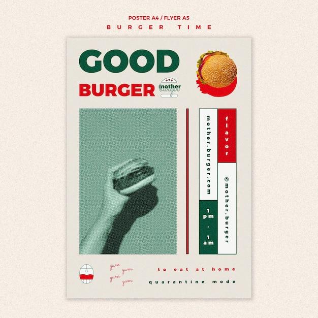 ハンバーガーレストランのポスターテンプレート 無料 Psd