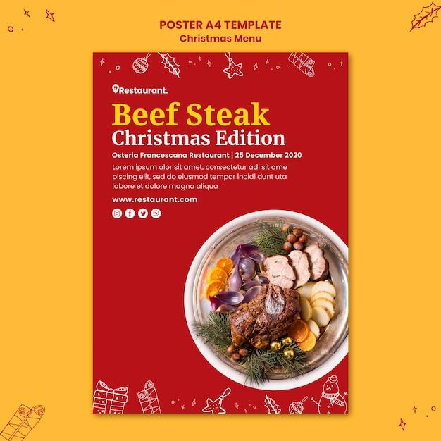クリスマスフードレストランのポスターテンプレート 無料 Psd