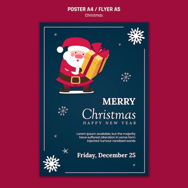 サンタクロースとクリスマスのポスターテンプレート 無料 Psd