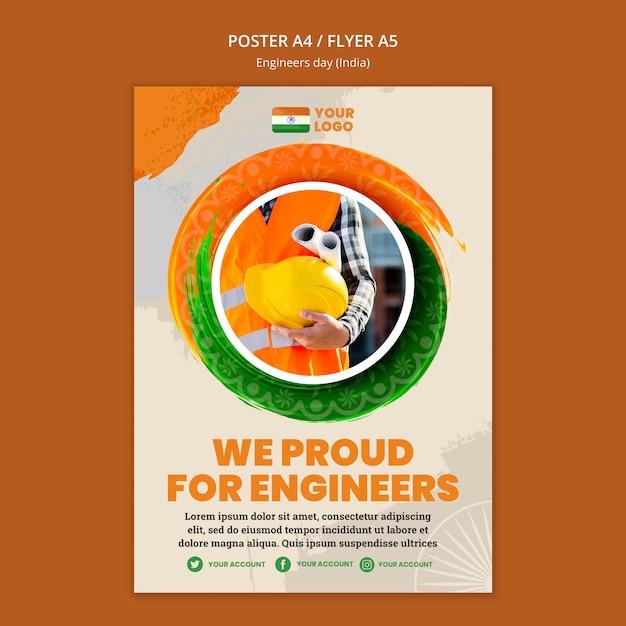 エンジニアの日のお祝いのポスターテンプレート 無料 Psd