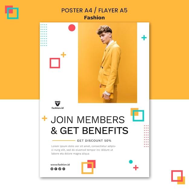 남성 모델 패션 포스터 템플릿 무료 PSD 파일