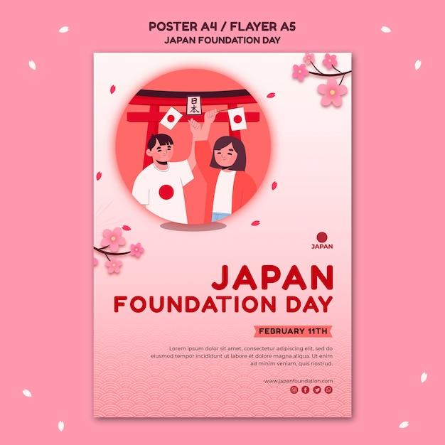 꽃과 함께 일본 재단의 날 포스터 템플릿 무료 PSD 파일