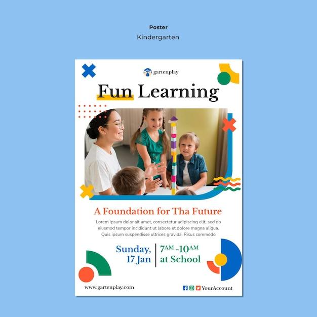 아이들과 유치원을위한 포스터 템플릿 무료 PSD 파일