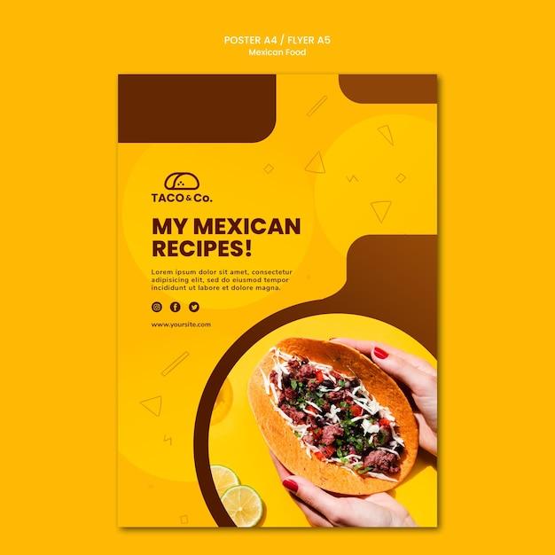 メキシコ料理レストランのポスターテンプレート 無料 Psd