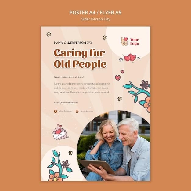 노인 지원 및 관리를위한 포스터 템플릿 무료 PSD 파일