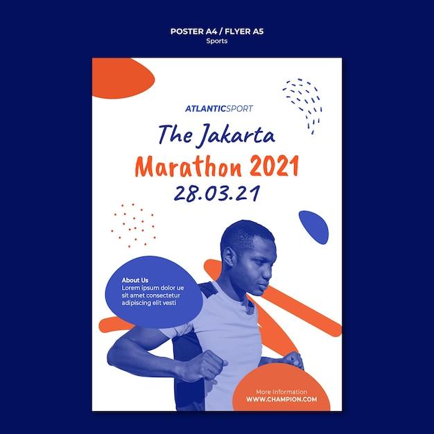 남자와 스포츠를위한 포스터 템플릿 무료 PSD 파일