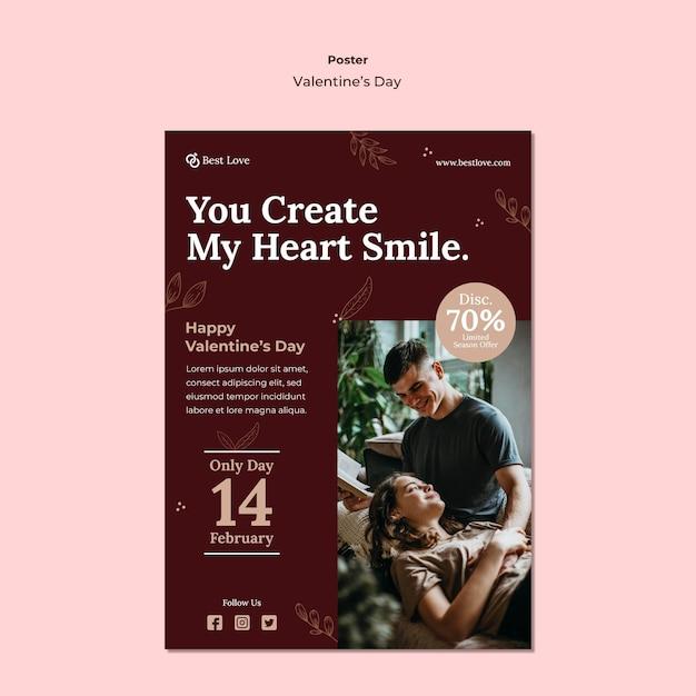 ロマンチックなカップルとバレンタインデーのポスターテンプレート 無料 Psd