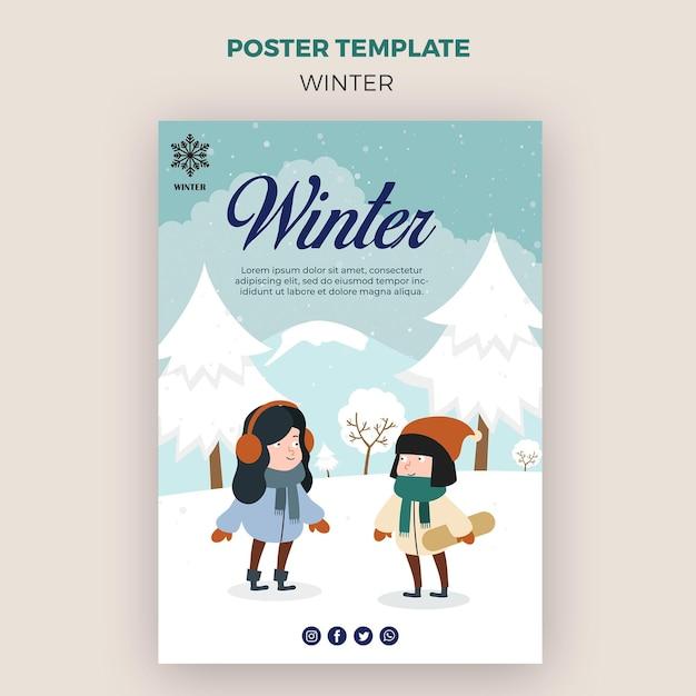 Шаблон плаката для зимовки с детьми на свежем воздухе Бесплатные Psd