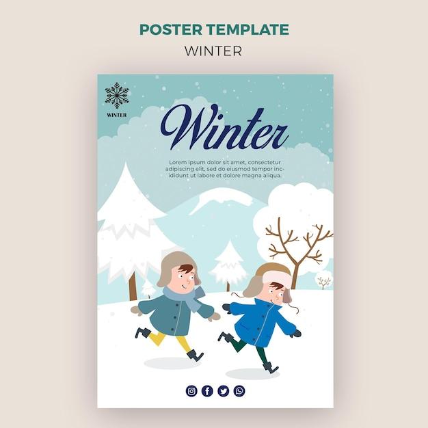 Шаблон плаката для моталки с детьми Бесплатные Psd