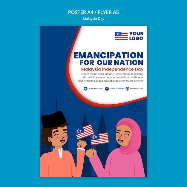 Modello di poster per la celebrazione dell'anniversario del giorno della malesia Psd Gratuite