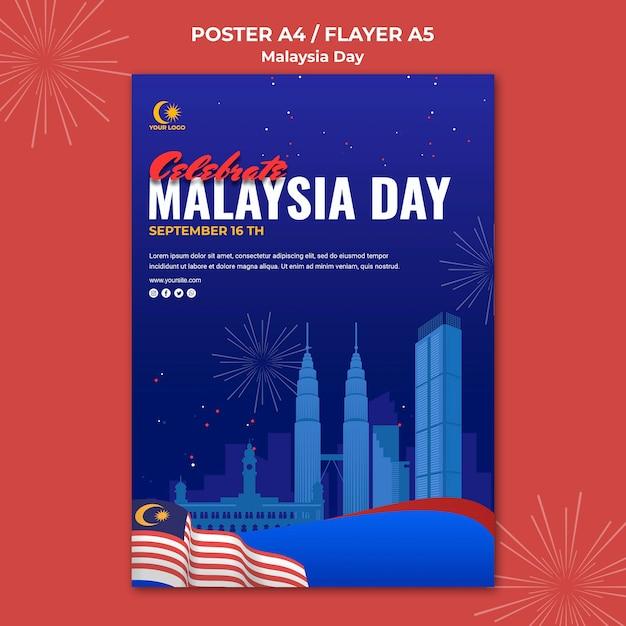 Modello di poster per la celebrazione del giorno della malesia Psd Gratuite