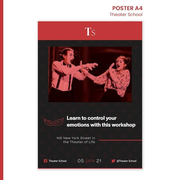 포스터 극장 학교 템플릿 프리미엄 PSD 파일
